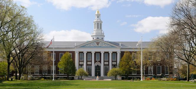 harvard business schools essays