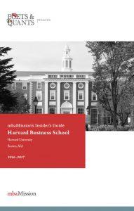 mbaMission's Insider's Guide: Harvard Business School 2016-2017