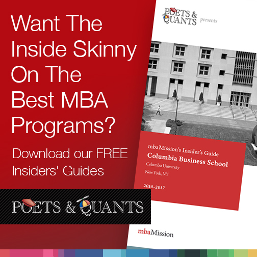 ABSOLUTELY FREE: mbaMission Insider's Guide